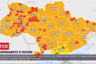 В Україні оновився розподіл на карантинні зони