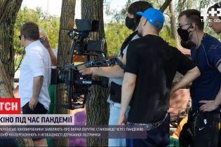 Украинский кинематограф понес значительные убытки из-за пандемии коронавируса