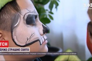 Костюмы и разрисованные лица: как украинцы начали праздновать Хэллоуин