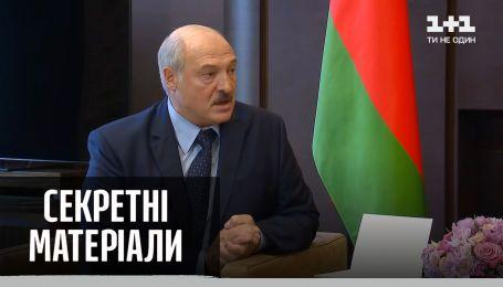 Лукашенко заявив, що за відпір правоохоронцям буде рубати руки активістам