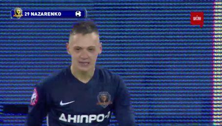 Днепр-1- Динамо - 1:0. Видео гола Назаренко