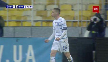 Днепр-1- Динамо - 1:2. Видео гола Цыганкова