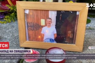 Кривавий теракт неподалік церкви: у Ніцці взяли під варту третього підозрюваного