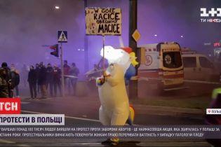 Самая массовая акция: в Варшаве более 100 тысяч человек вышли на протест против запрета абортов