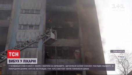 Здетонували балони з киснем: у російському Челябінську в лікарні з хворими на COVID-19 стався вибух