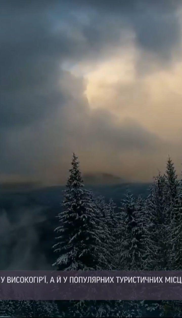 Новый год близко: в Карпатах выпал первый обильный снег