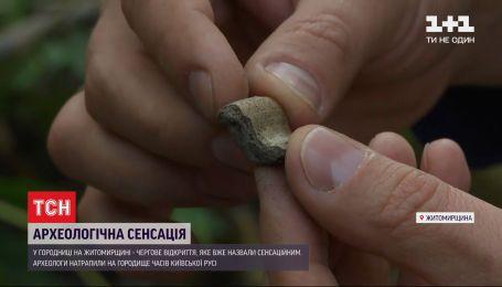 Чергове археологічне відкриття: у Городниці науковці натрапили на городище часів Київської Русі