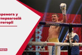 Усик переміг британського боксера і став обов'язковим претендентом на титул WBO