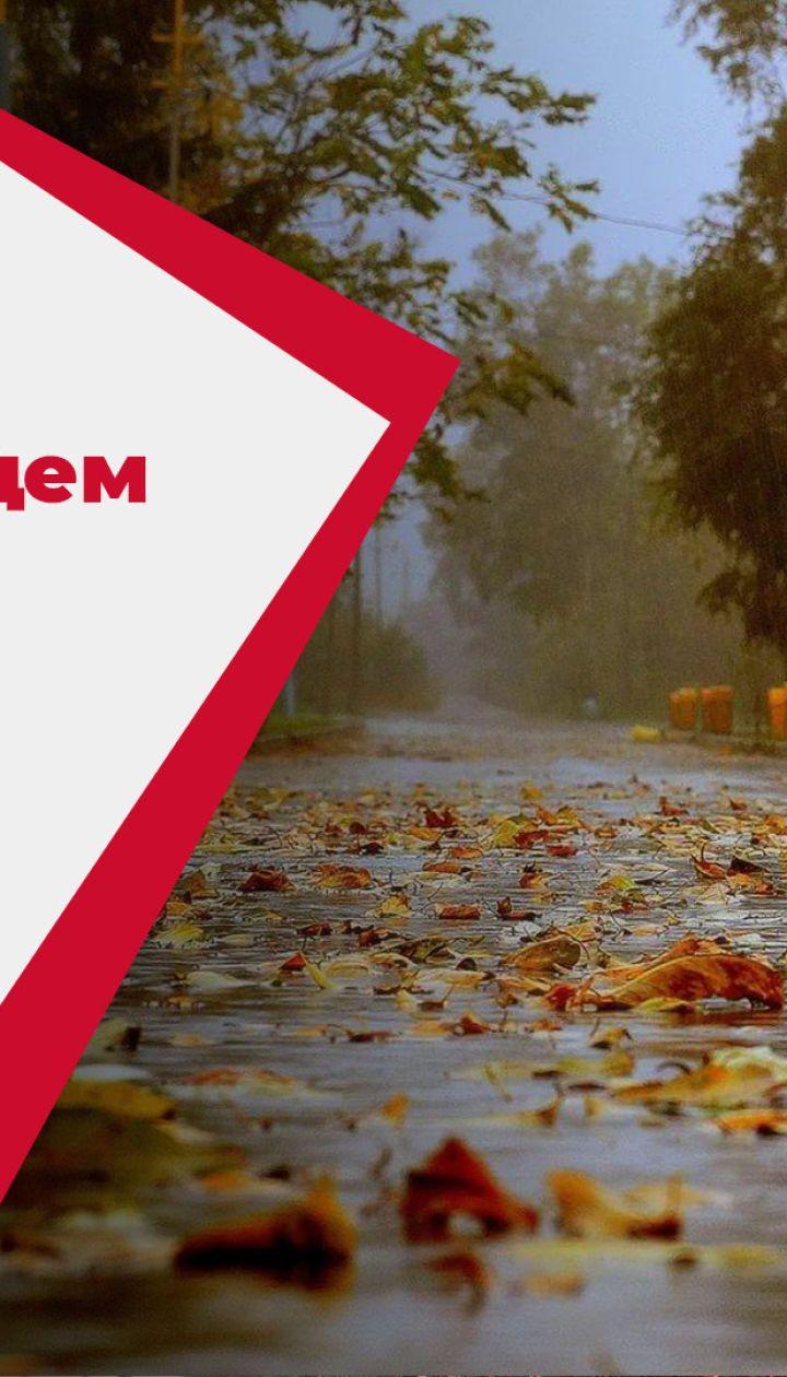 Зелена трава, дощі та перший сніг - яким буде листопад в Україні