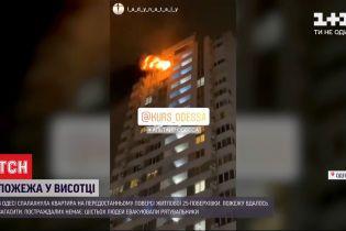 В Одессе горела квартира на 25-м этаже жилой высотки