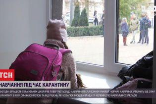 Більшість українських школярів повертається до навчання після осінніх канікул