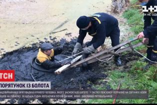 В Сумах чрезвычайники спасли 61-летнего мужчину, которого по грудь засосало болото