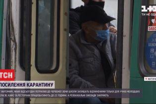 """Житомир в """"красной"""" зоне: что изменилось в городе и соблюдают ли люди новые ограничения"""