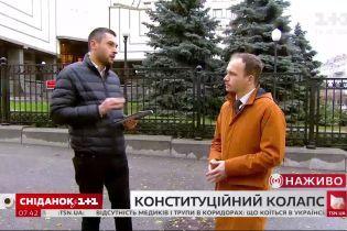 Министр юстиции Денис Малюська о скандальных решениях Конституционного суда