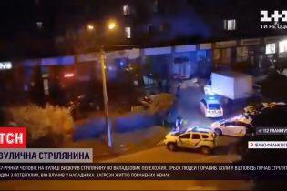 В Ивано-Франковске мужчина открыл стрельбу по прохожим