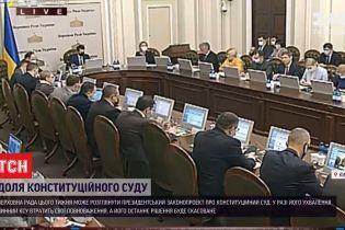 Конституционный кризис: Рада решила восстановить электронное декларирование новым законом