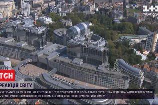 Посол Великобритании в Украине призвала сплотиться на фоне решений КСУ