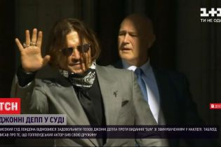 Рішення Високого суду Лондона може коштувати актору Джонні Деппу кар'єри