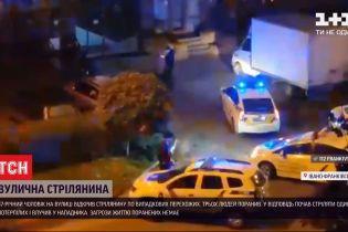 Во время стрельбы в Ивано-Франковске пострадали три человека