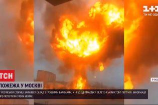 В Москве загорелся склад с газовыми баллонами