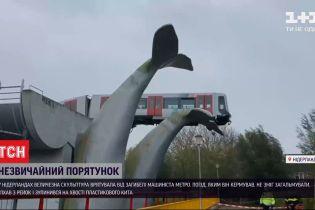 Скульптура у Нідерландах врятувала життя машиніста метро