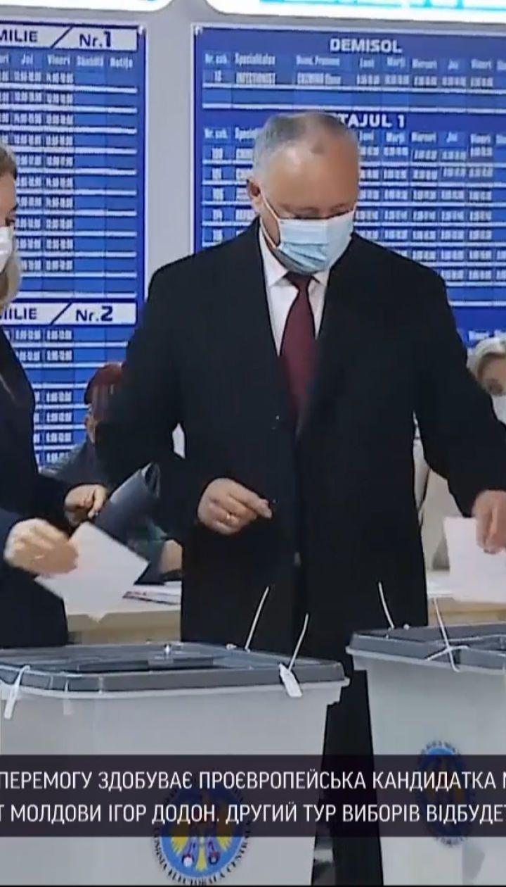 В первом туре президентских выборов в Молдове победила прозападная кандидат