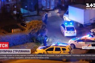 Житель Івано-Франківська влаштував стрілянину по незнайомцях