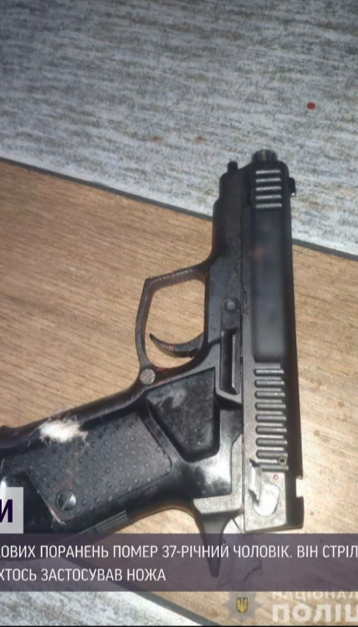 Во время стрельбы в харьковском ресторане погиб человек