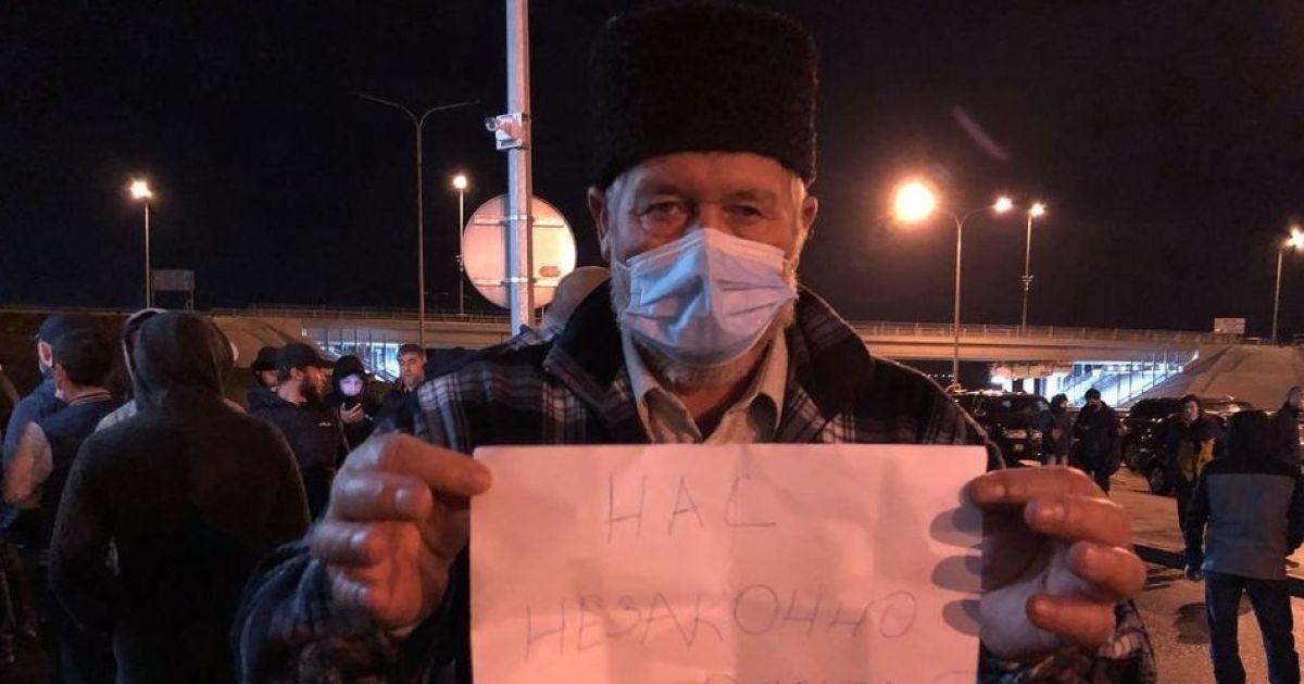 На Керченском мосту задерживают крымских татар: что произошло