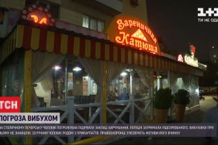 На столичному Печерську чоловік погрожував підірвати ресторан