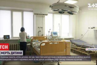 В Хмельницком умерла 4-летняя девочка, которую госпитализировали с многочисленными травмами в реанимацию