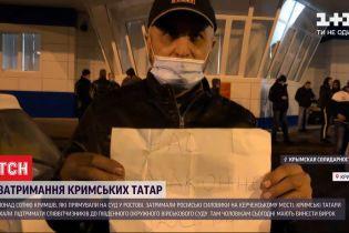 Російські силовики затримали понад сотню кримських татар, які прямували на суд у Ростові