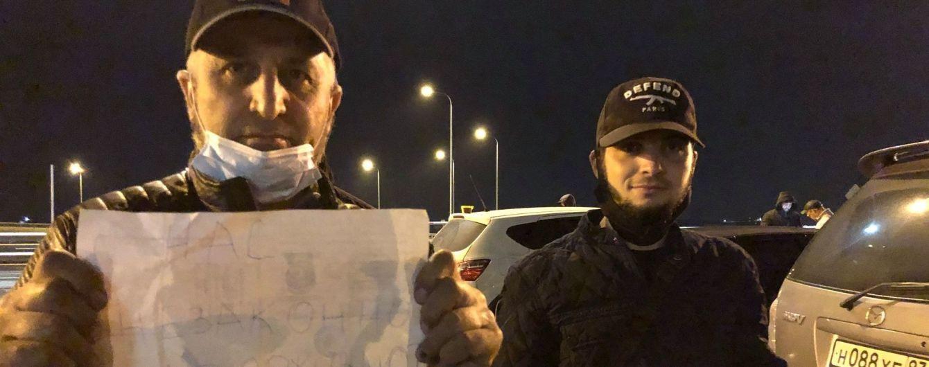 Продержали 10 часов: всем задержанным на Керченском мосту крымским татарам вернули документы