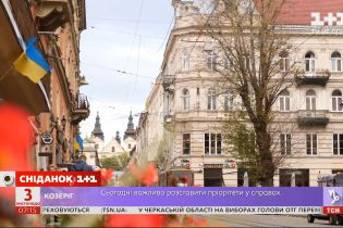Вартість орендованого житла у Києві та Одесі зростає — Економічні новини