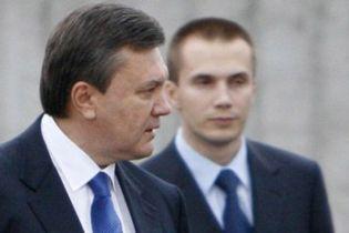 """Друг Януковича опинився в наглядовій раді """"Нафтогазу"""": хто він та як опинився в компанії"""