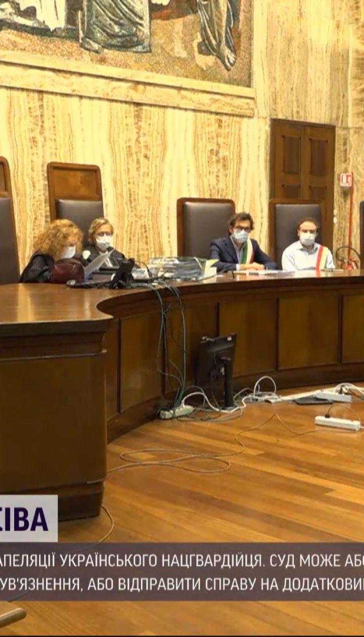 Справа Віталія Марківа: які прогнози на заключне засідання і хто прийшов підтримати нацгвардійця