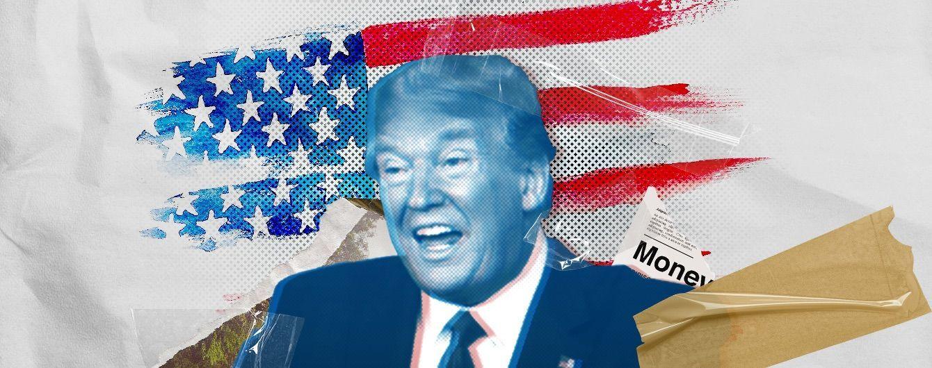 Топ-10 скандальных решений Трампа за его каденцию: от встречи с Путиным до импичмента за давление на Зеленского