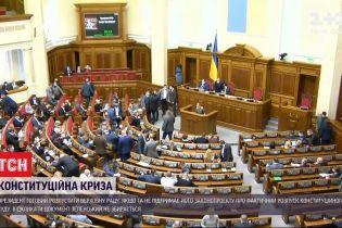 Президент заявил, что готов распустить ВР, если она не поддержит его законопроект о роспуске КСУ