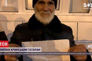 """Российский суд вынес очередные приговоры в отношении крымских татар, фигурантов дела """"Хизб ут-Тахрир"""""""
