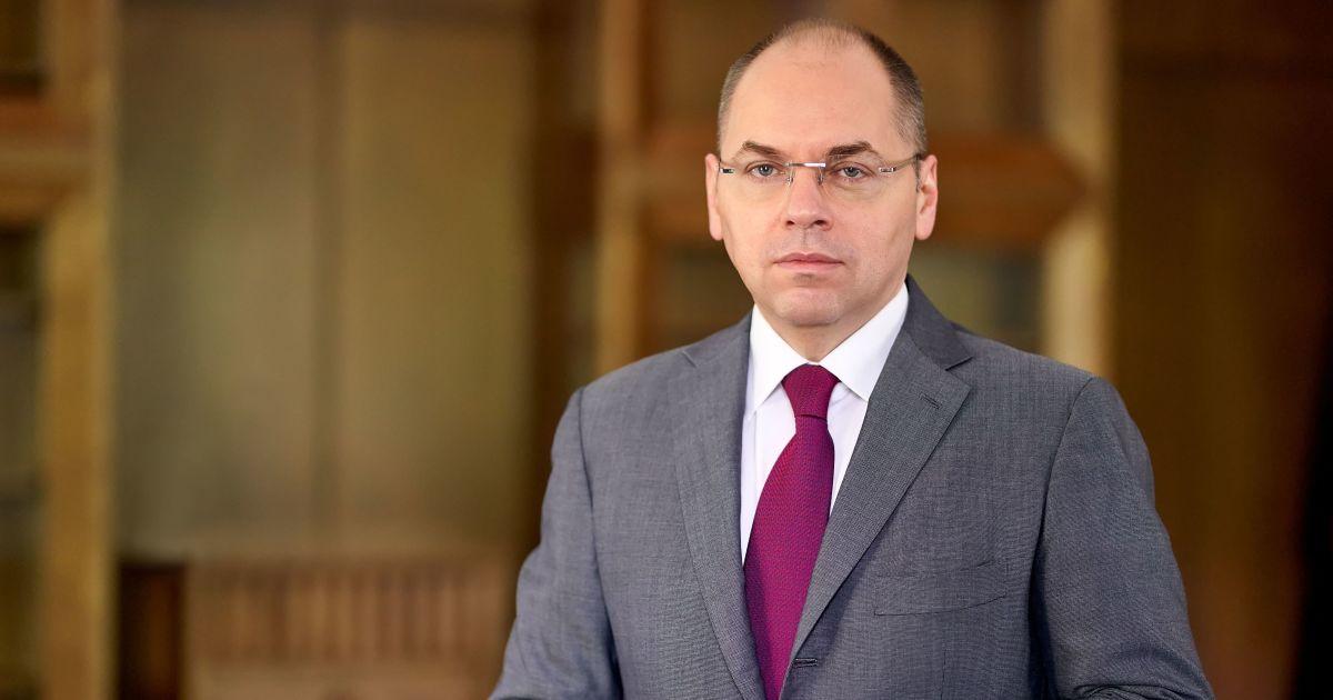 Степанов рассказал, будут ли в Украине продлевать карантин выходного дня