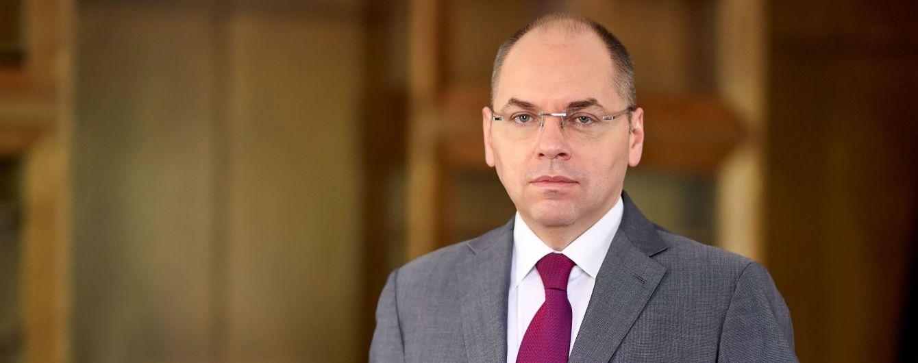 """""""Так собі"""": Степанов оцінив ефективність карантину на минулих вихідних"""