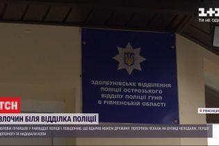 Поліцейські Рівненської області врятували життя жінці, яку ножем поранив власний чоловік