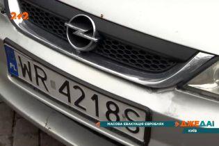 Полиция начала штрафовать авто с иностранной регистрацией