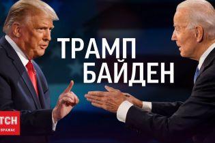 Успішний бізнесмен чи політик зі стажем – кого оберуть американці