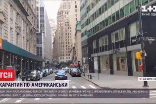 Локдауну вже немає, але обмеження ще є – як коронавірус змінив Нью-Йорк