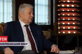 """""""Маємо справу з країною, де є підтримка з обох сторін""""- посол України в США"""