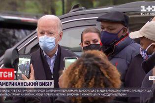 Американский выбор: Джо Байден опережает действующего президента США