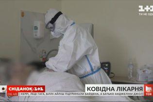 Как лечат больных COVID-19 в Украине