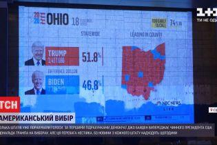 Выборы президента: кто будет возглавлять США в последующие годы