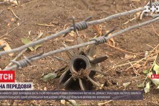 Боевики шесть раз обстреляли украинские позиции на Донбассе